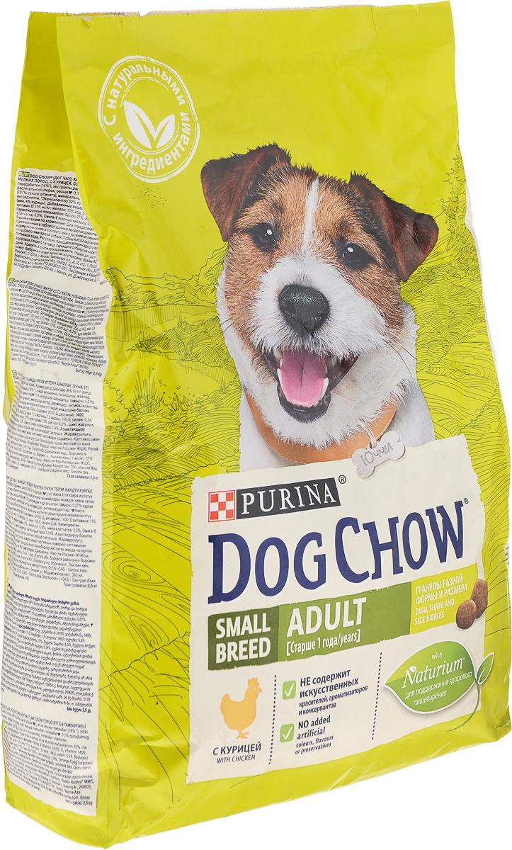 Корм сухой Dog Chow, для взрослых собак мелких пород, с курицей, 2,5 кг рейтинг кормов для собак 2015