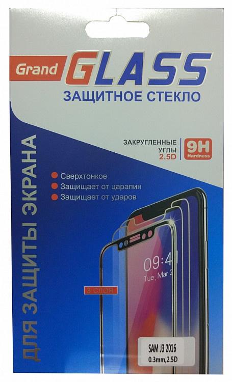 Защитное стекло для Samsung Galaxy J3 (2016 г.), прозрачный все цены