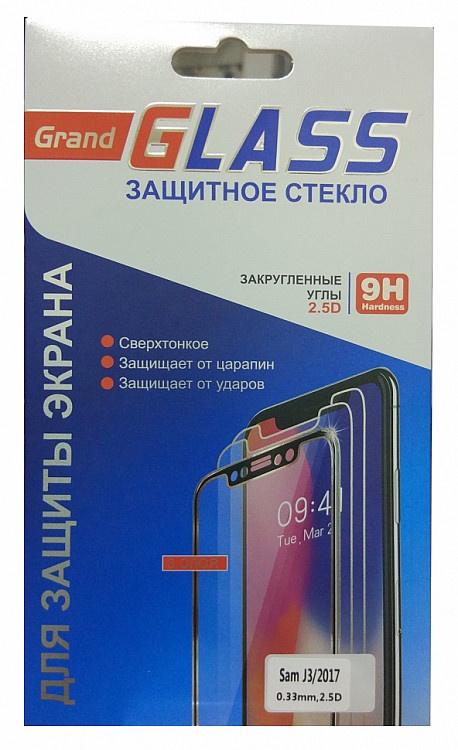 Защитное стекло для Samsung Galaxy J3 (2017 г.), прозрачный смартфон samsung galaxy j3 2017 черный