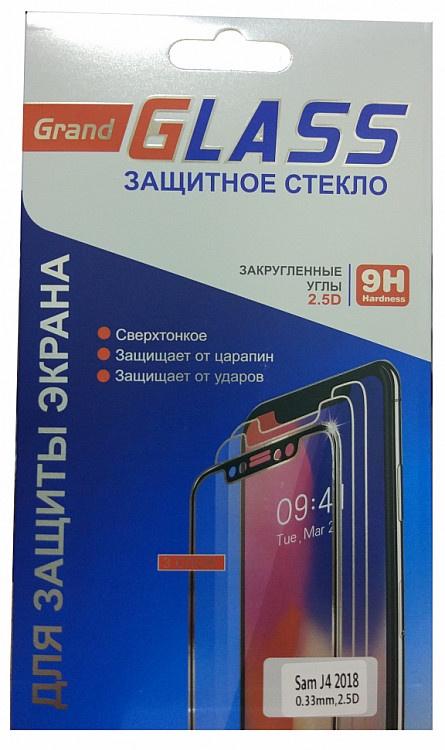 Защитное стекло для Samsung Galaxy J4 (2018 г.), прозрачный защитное стекло skinbox для samsung galaxy j4 4660041405392 черный