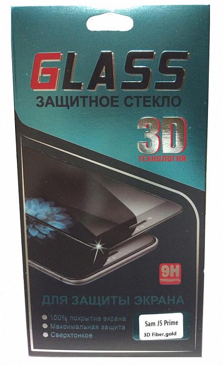 Защитное стекло для Samsung Galaxy J5 Prime (3D золотая рамка), золотой