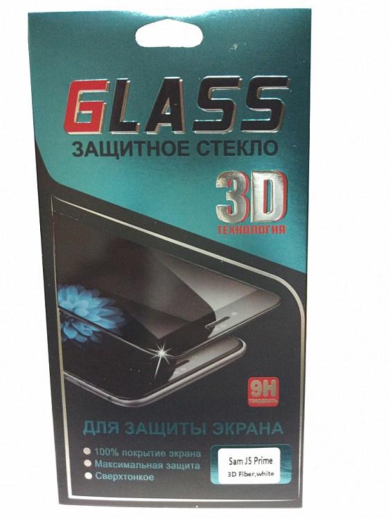Защитное стекло Samsung Galaxy J5 Prime (3D, белая рамка) защитное стекло samsung galaxy j5 2017 г