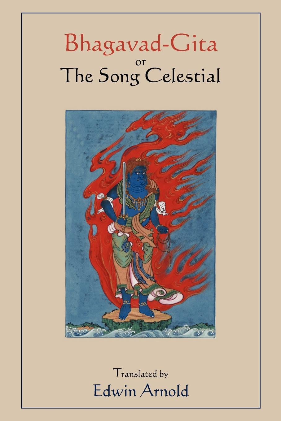 Edwin Arnold Bhagavad-Gita or The Song Celestial. Translated by Edwin Arnold. kummer frederic arnold the ivory snuff box