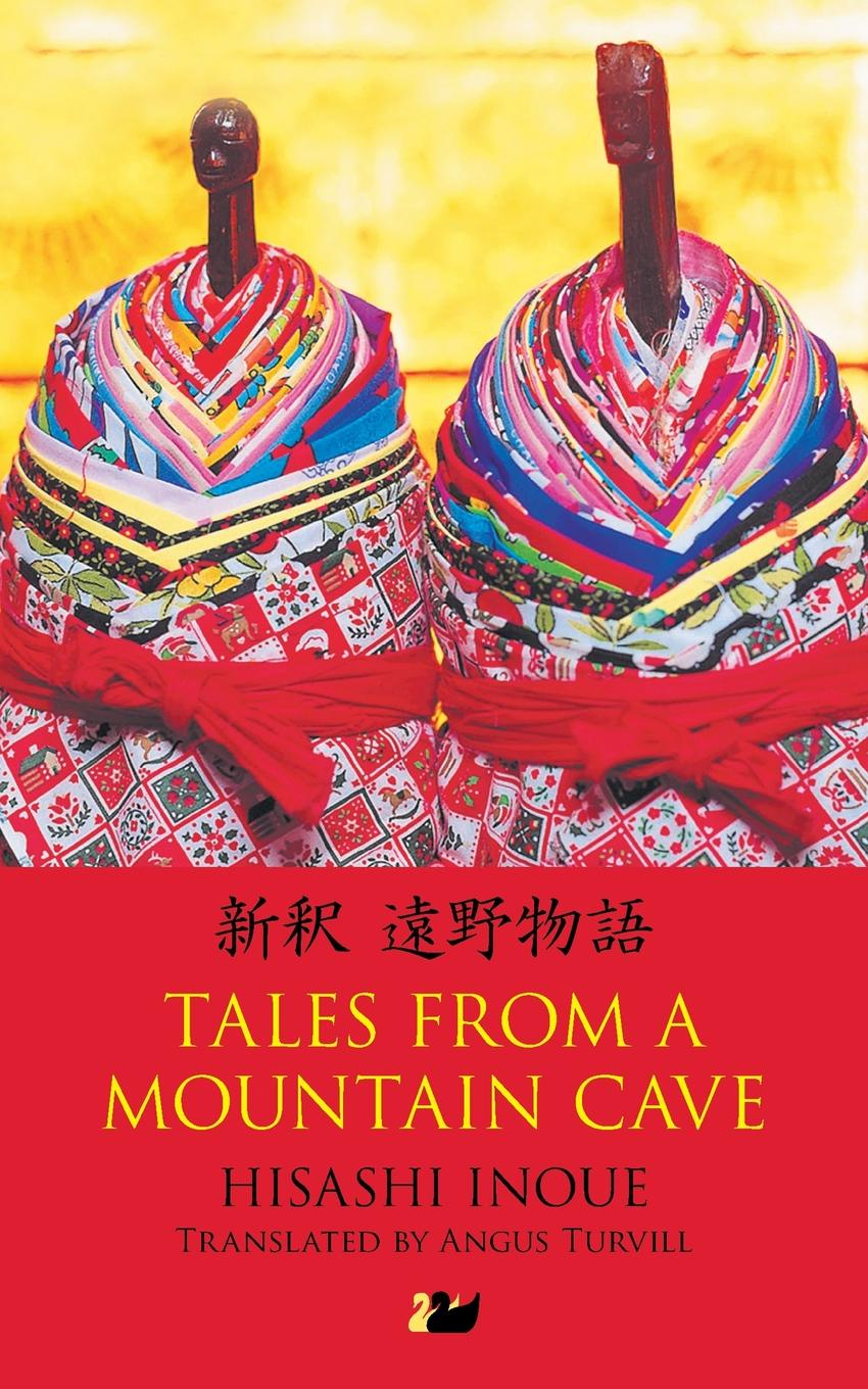 Hisashi Inoue, Angus Turvill Tales from a Mountain Cave. Stories from Japan S Northeast a stranger in mirror