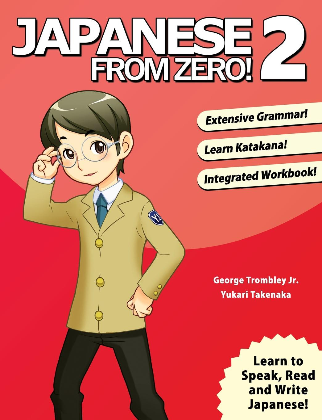 George Trombley, Yukari Takenaka Japanese From Zero. 2. Proven Techniques to Learn Japanese for Students and Professionals japanese daiso