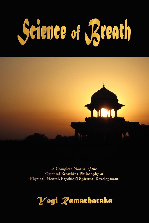 Yogi Ramacharaka Science of Breath yogi ramacharaka the yoga of wisdom
