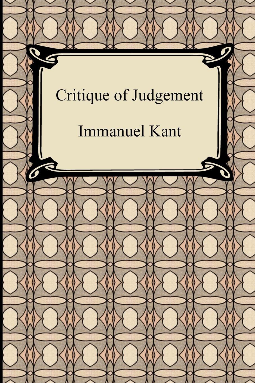 И. Кант Critique of Judgement critical judgment