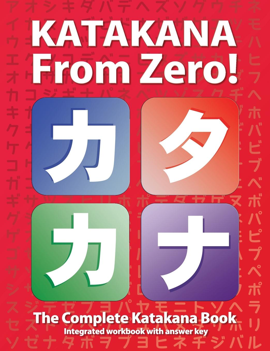 George Trombley Katakana From Zero.. The Complete Japanese Katakana Book, with Integrated Workbook and Answer Key sachiko toyozato japanese for beginners learning conversational japanese second edition includes audio disc