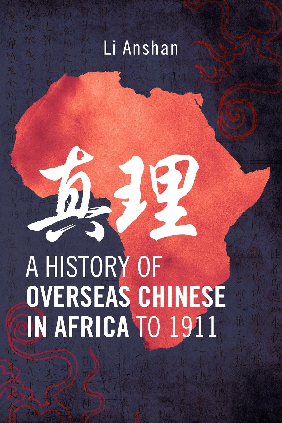 Li Anshan A History of Overseas Chinese in Africa to 1911 цена 2017