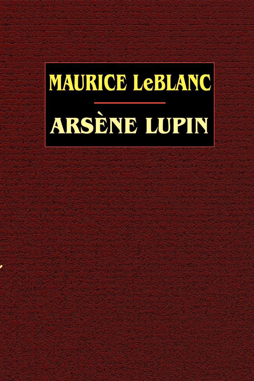 лучшая цена Maurice Leblanc Arsene Lupin