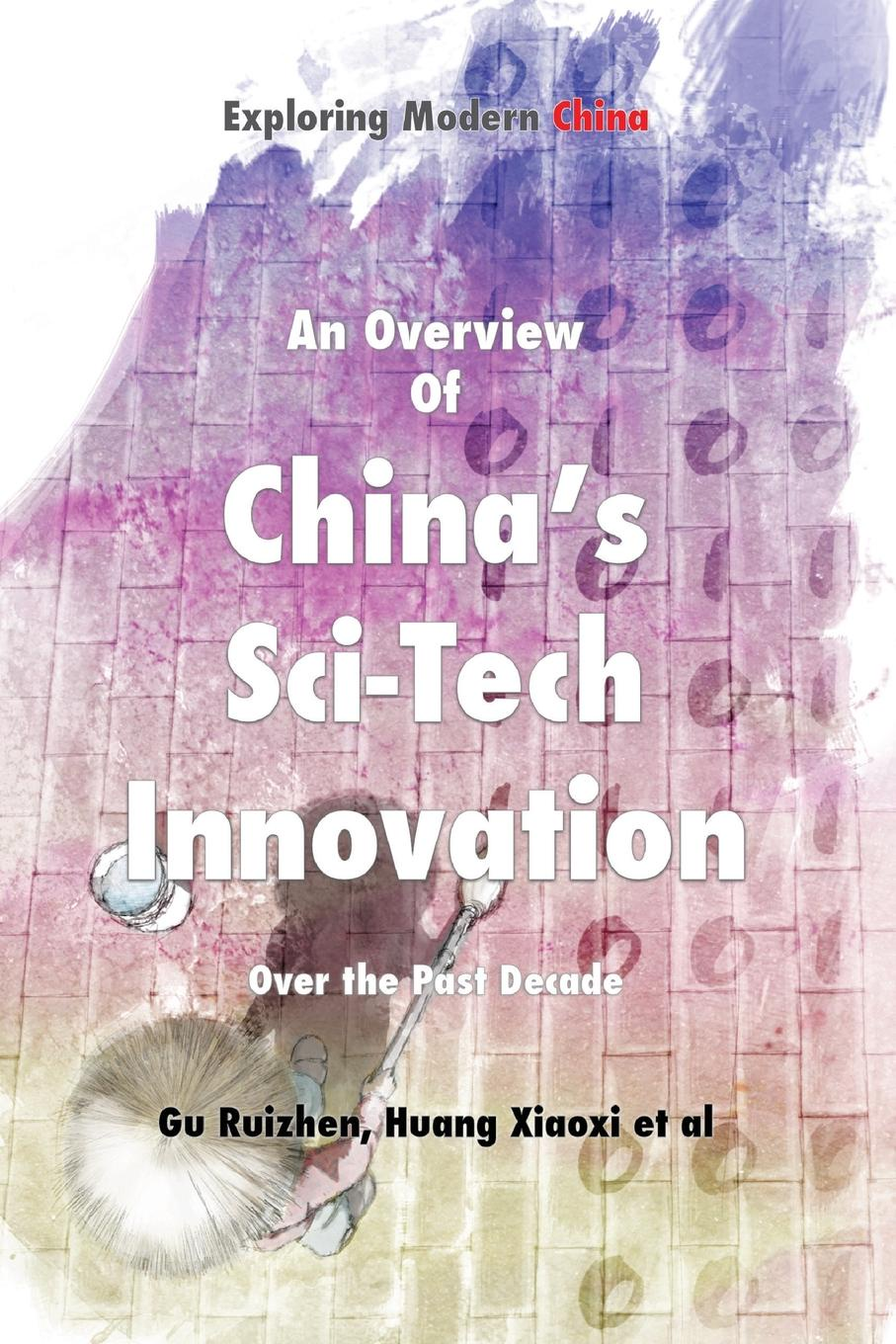 Ruizhen Gu, Xiaoxi Huang, et al Overview of China.s Sci-Tech Innovation Over the Past Decade art and china s revolution