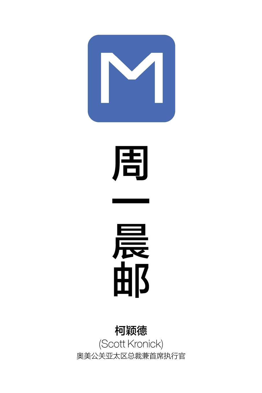 Scott Kronick .... 文化北京:北京文化中心建设课题研究丛书