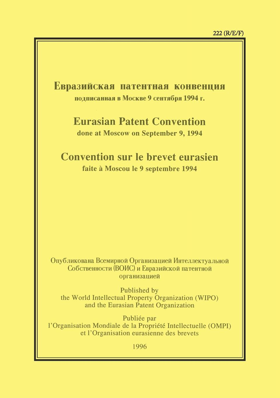 Eurasian Patent Convention isda master agreement