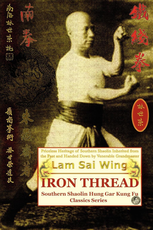 Lam Sai Wing, Andrew Timofeevich Iron Thread. Southern Shaolin Hung Gar Kung Fu Classics Series a spool of blue thread