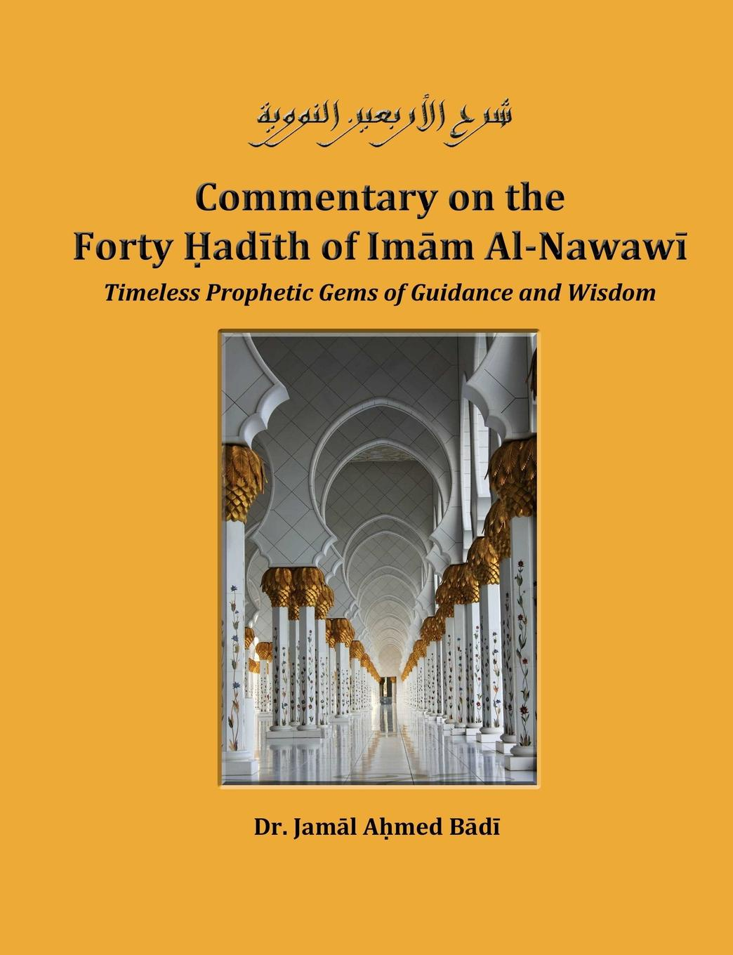 Dr. Jamal Ahmed Badi Commentary on the Forty Hadith of Imam Al-Nawawi - Timeless Prophetic Gems of Guidance and Wisdom ahmed a najaf the hydrocarbon potential of sargelu formation