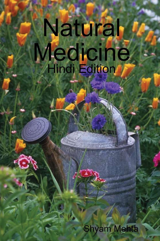 Shyam Mehta Natural Medicine. Hindi Edition стоимость