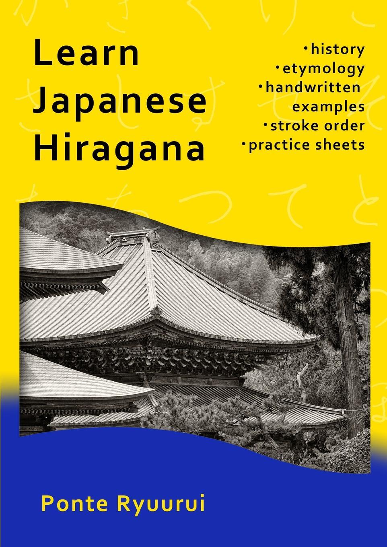 Ponte Ryuurui Learn Japanese hiragana automated recognition of handwritten malayalam scripts