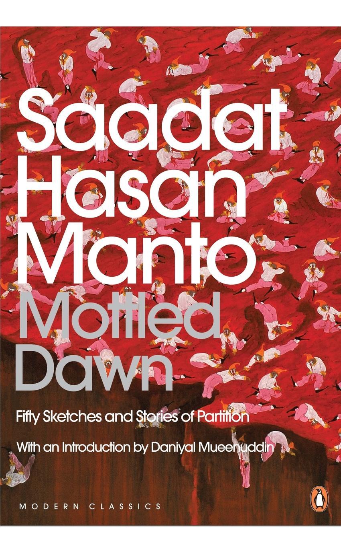 Saadat Hasan Manto Mottled Dawn M/Classics (R/J) retinopathy among undiagnosed patients of pakistan
