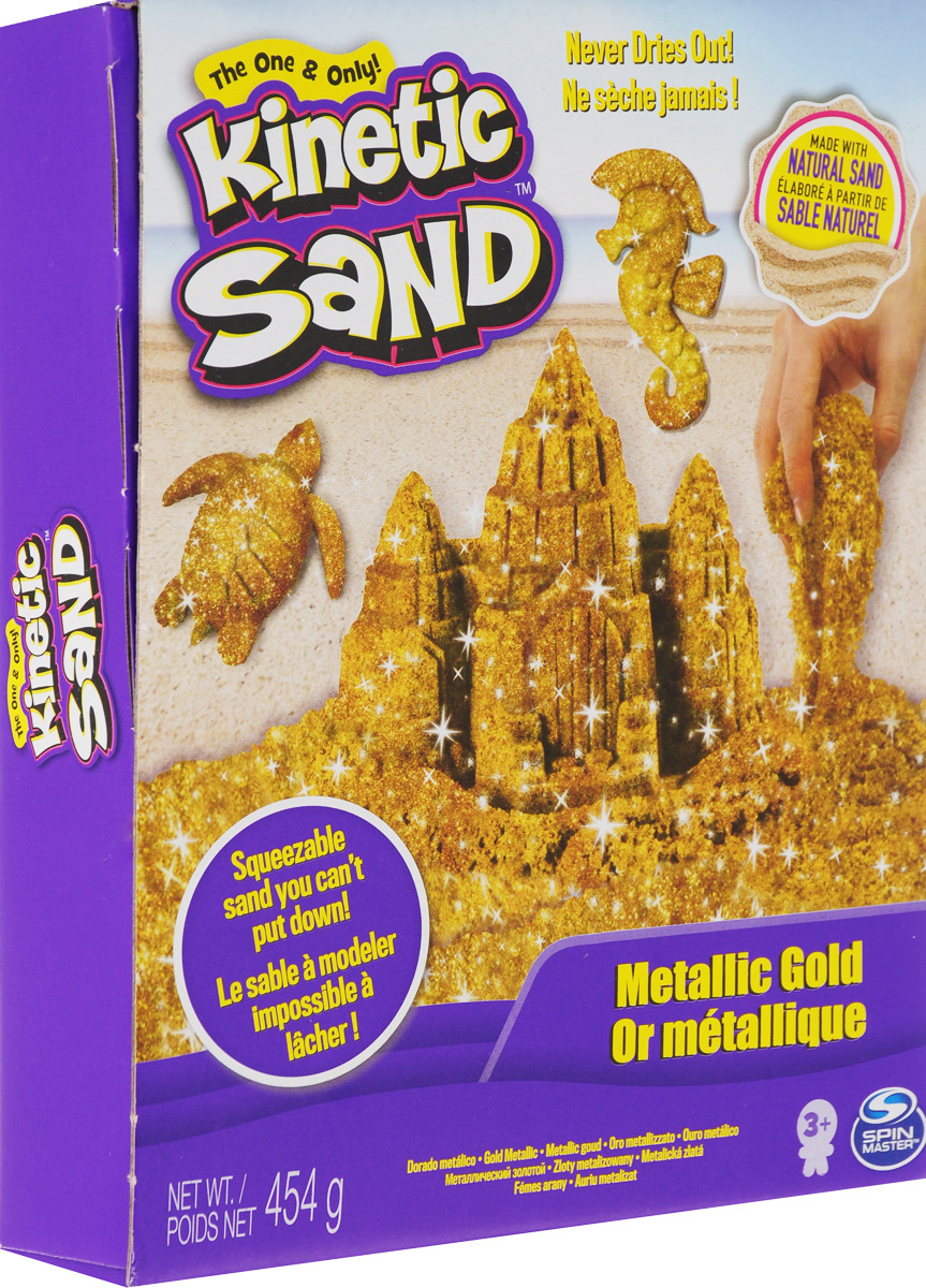 Кинетический песок Kinetic Sand, 6026411_20099971, золотой, 454 г