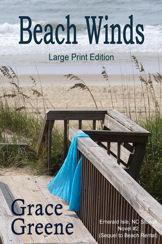 Grace Greene Beach Winds (Large Print) стоимость