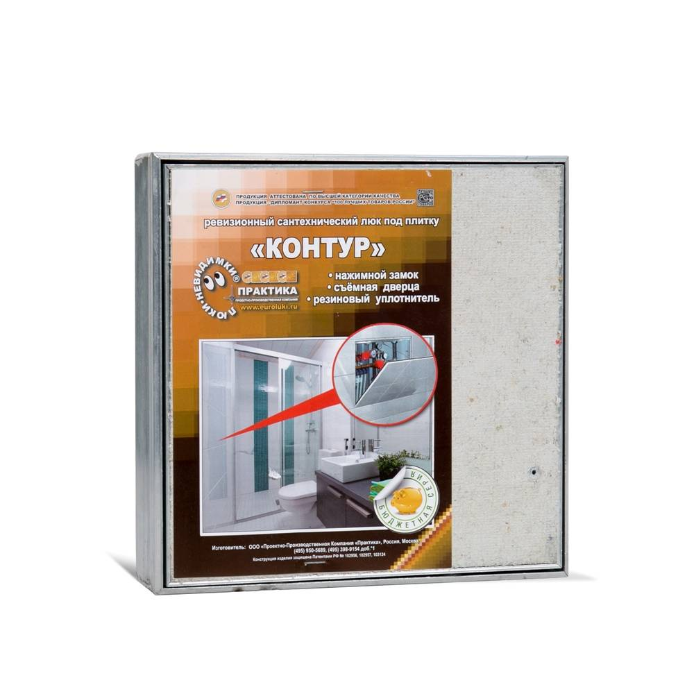 Ревизионный люк Люк под плитку со съемной дверцей люк хаммер гиппократ 200х200