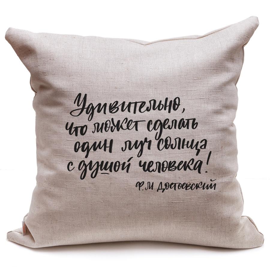 опрокидываем его стихи к подарку одеяло и подушки на свадьбу каких круизах побывал