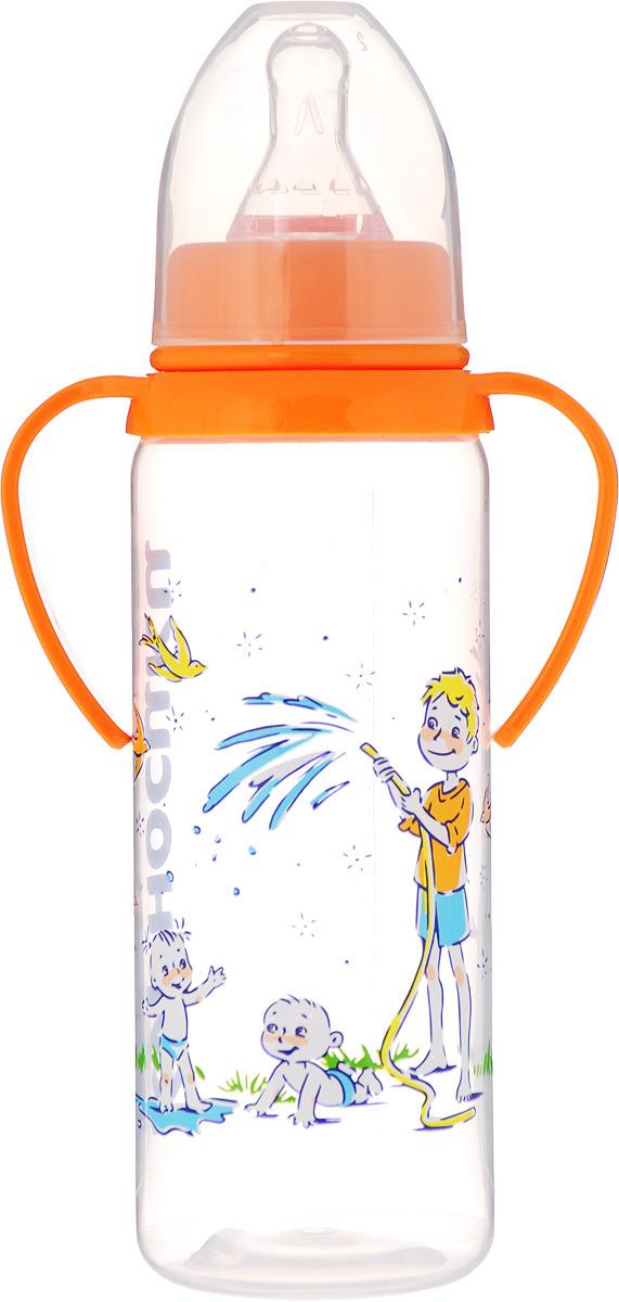 Курносики Бутылочка для кормления Лиса от 0 месяцев цвет прозрачный оранжевый 125 мл набор крошка я джентльмен бутылочка для кормления 125 мл боди 9 12 месяцев 3311494