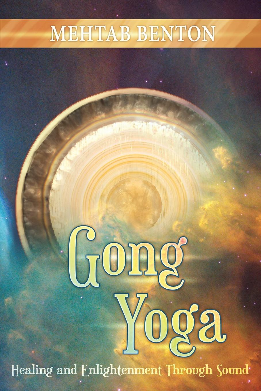 Mehtab Benton Gong Yoga nabin amatya paul c knox and gong qiyong saccade eye movement