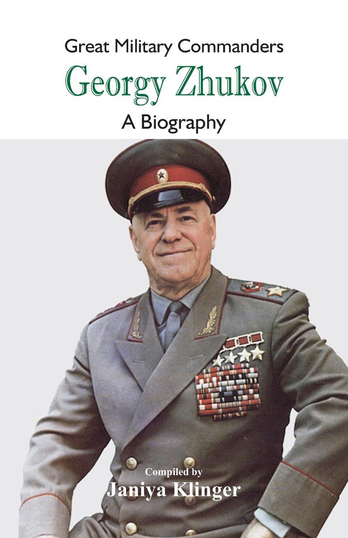 лучшая цена Great Military Commanders - Georgy Zhukov. A Biography