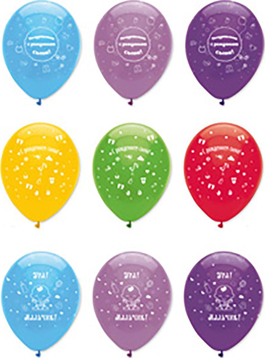 Воздушный шарик Miland С Рождением сына ассорти 3 дизайна, 25 шт, 29 см недорого