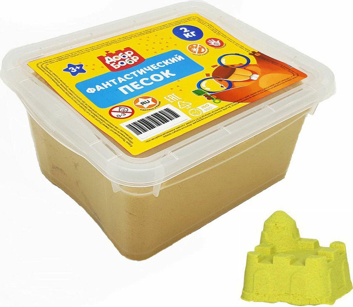 Кинетический песок 1TOY Фантастический, Т12850, желтый, 2 кг