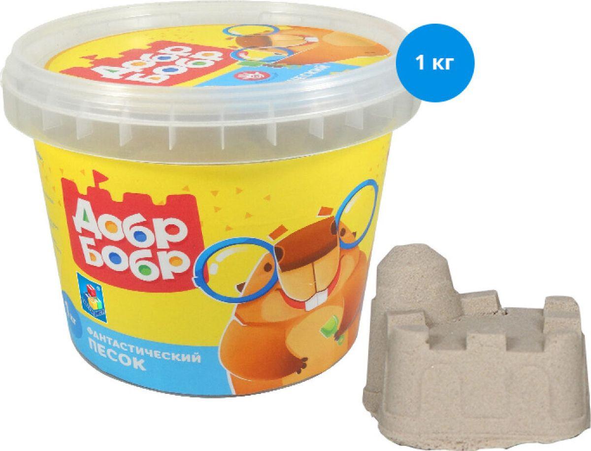 Песок для игры детский 1TOY Фантастический Классический, Т10261, мультиколор, 1 кг