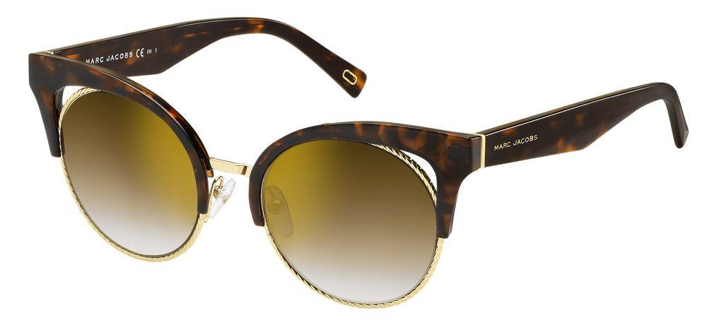 Очки солнцезащитные женские Marc Jacobs, JAC-20023908651JL, коричневый