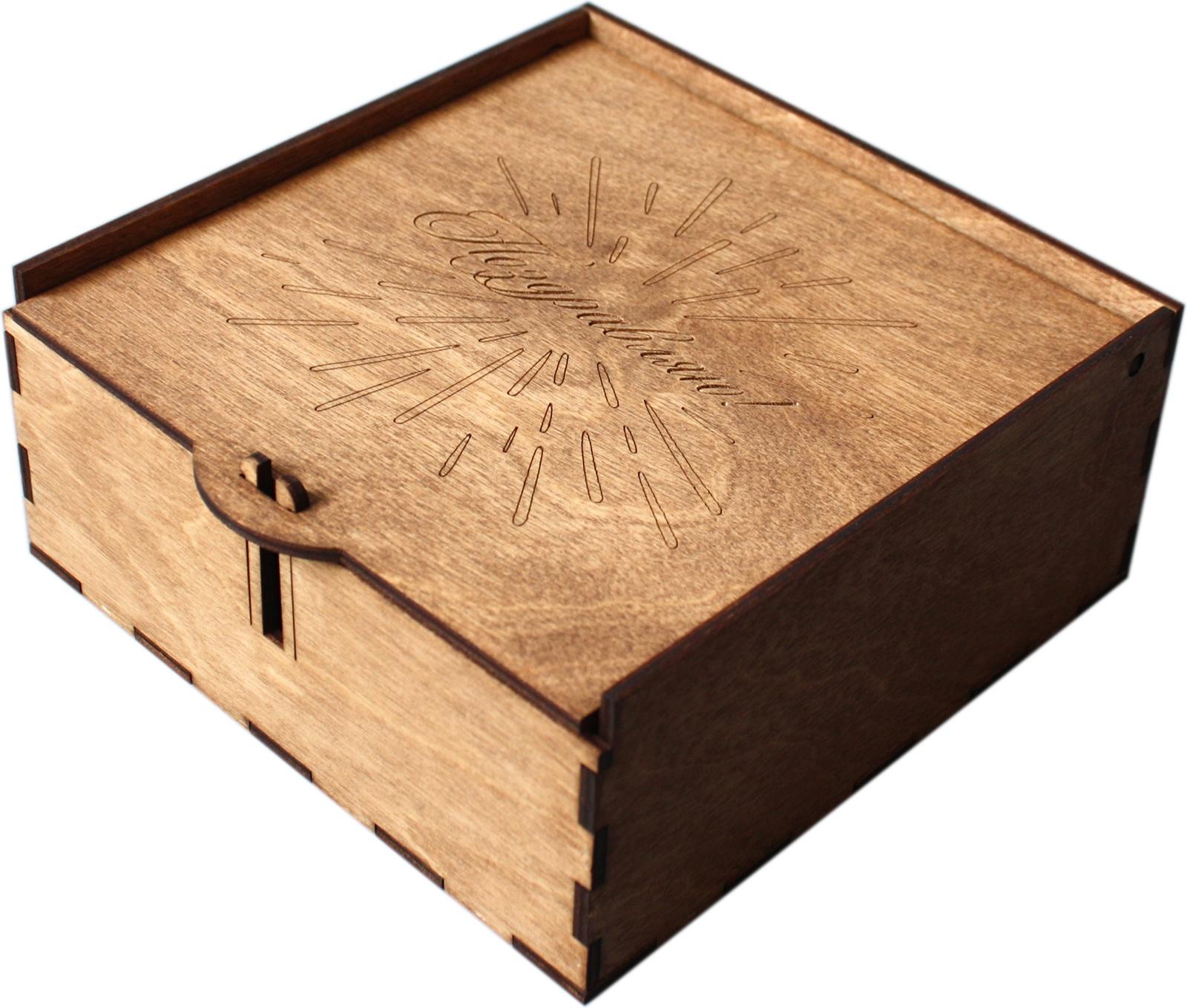 Подарочная упаковка Artandwood Поздравляю!, светло-коричневый