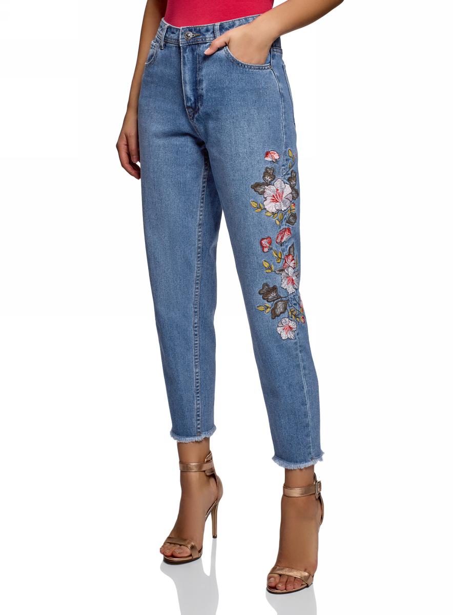 событие модные джинсы картинки фото соуса