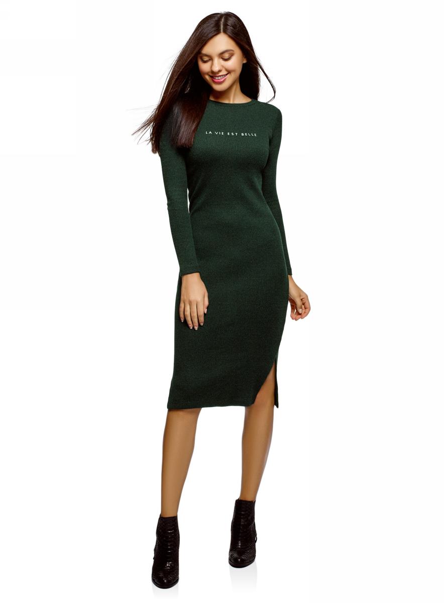 Платье oodji Ultra платье oodji ultra цвет темно синий 14001121 3b 16300 7912l размер xs 42 170