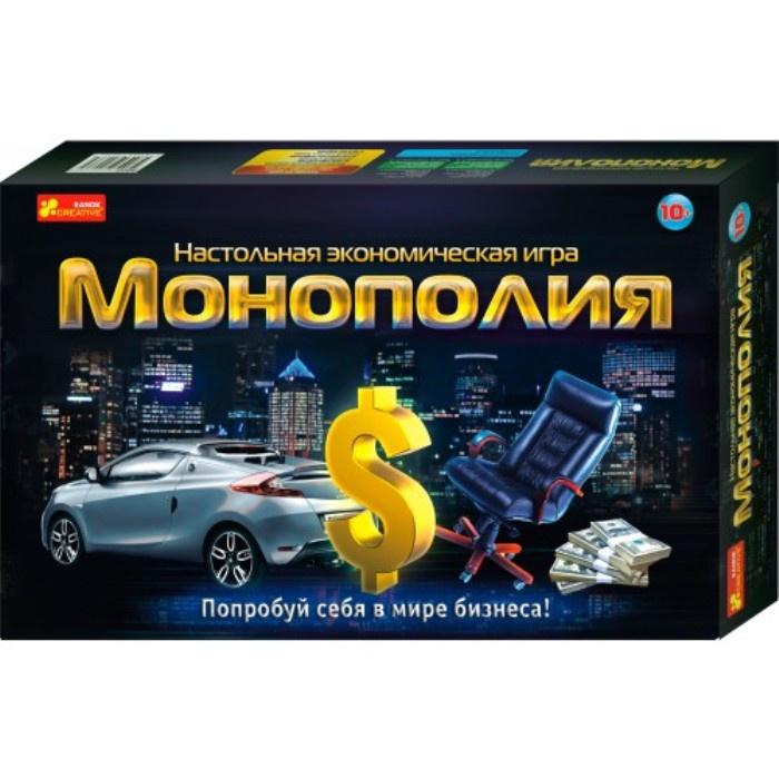 монополист экономическая игра