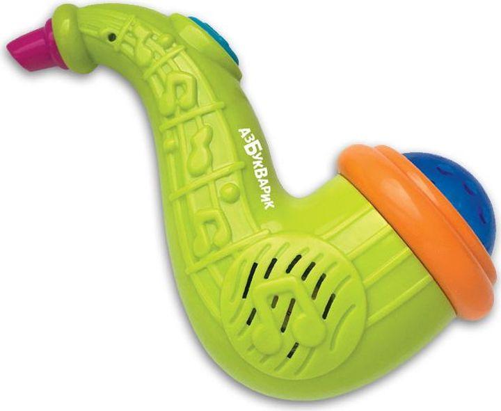 Музыкальная игрушка Азбукварик Музыкальные инструменты Саксофончик, 2182, зеленый игрушка азбукварик музыкальные часики 4680019280844