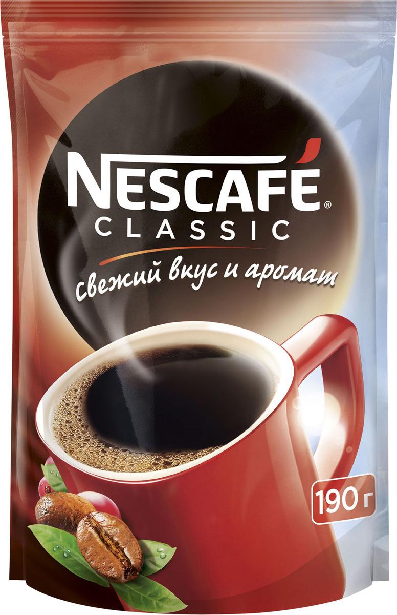 Кофе растворимый Nescafe, 190 г