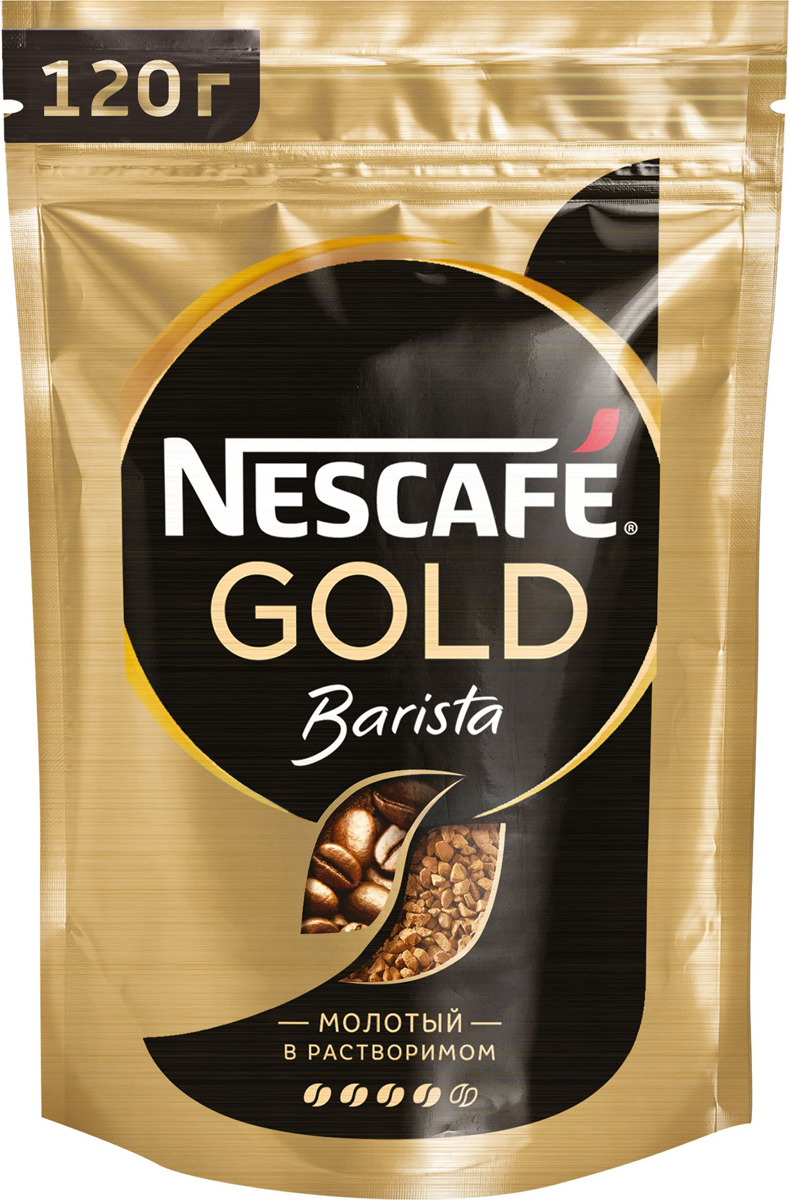 Кофе растворимый Nescafe Gold Бариста, 120 г