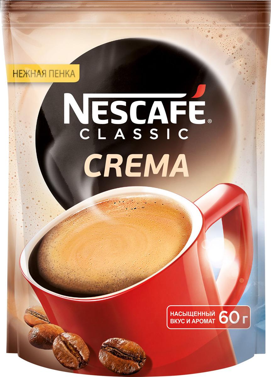 Кофе растворимый Nescafe, 60 г