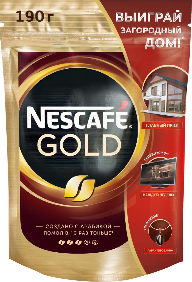 Кофе растворимый Nescafe Gold, 190 г