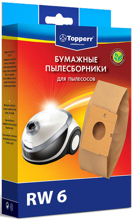 Пылесборник Topperr 1025 RW 6, для пылесоса Rowenta Spacio, 5 шт