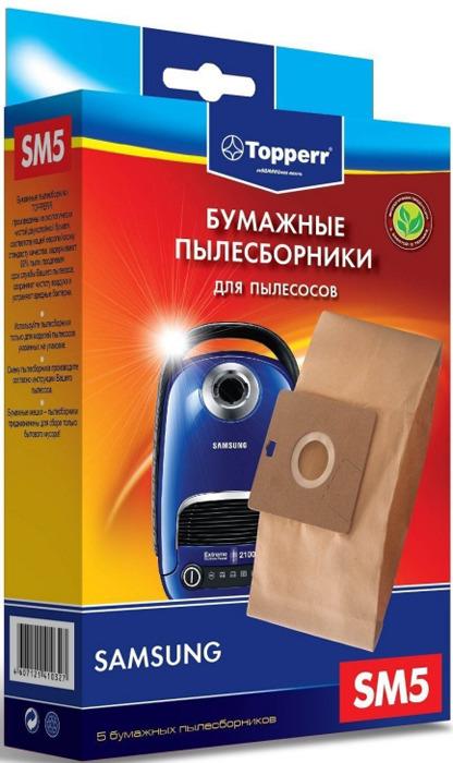 Пылесборник Topperr 1045 SM 5, для пылесоса Samsung (VP-50), 5 шт все цены