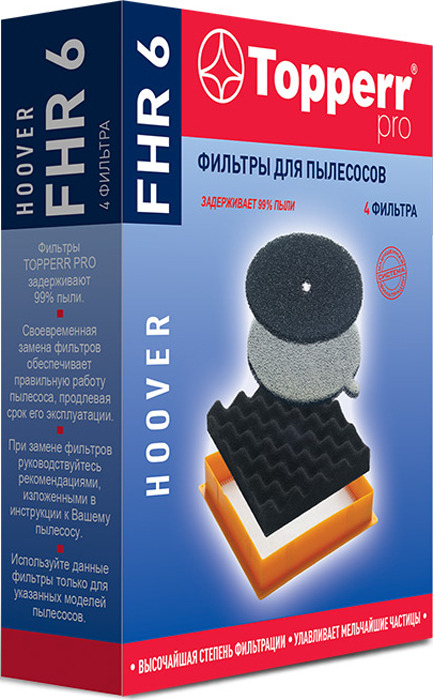 Комплект фильтров Topperr 1162 FHR 6, для пылесосов Hoover Sensory, Discovery, Octopus, тип U28 sela ts 311 1131 7213