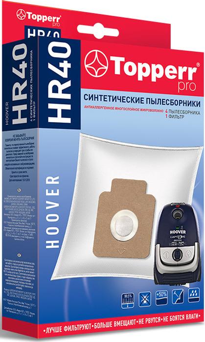 Пылесборник Topperr 1429 HR40 для пылесоса Hoover, Gorenje, тип H63, H64, H58, 4 шт цена 2017