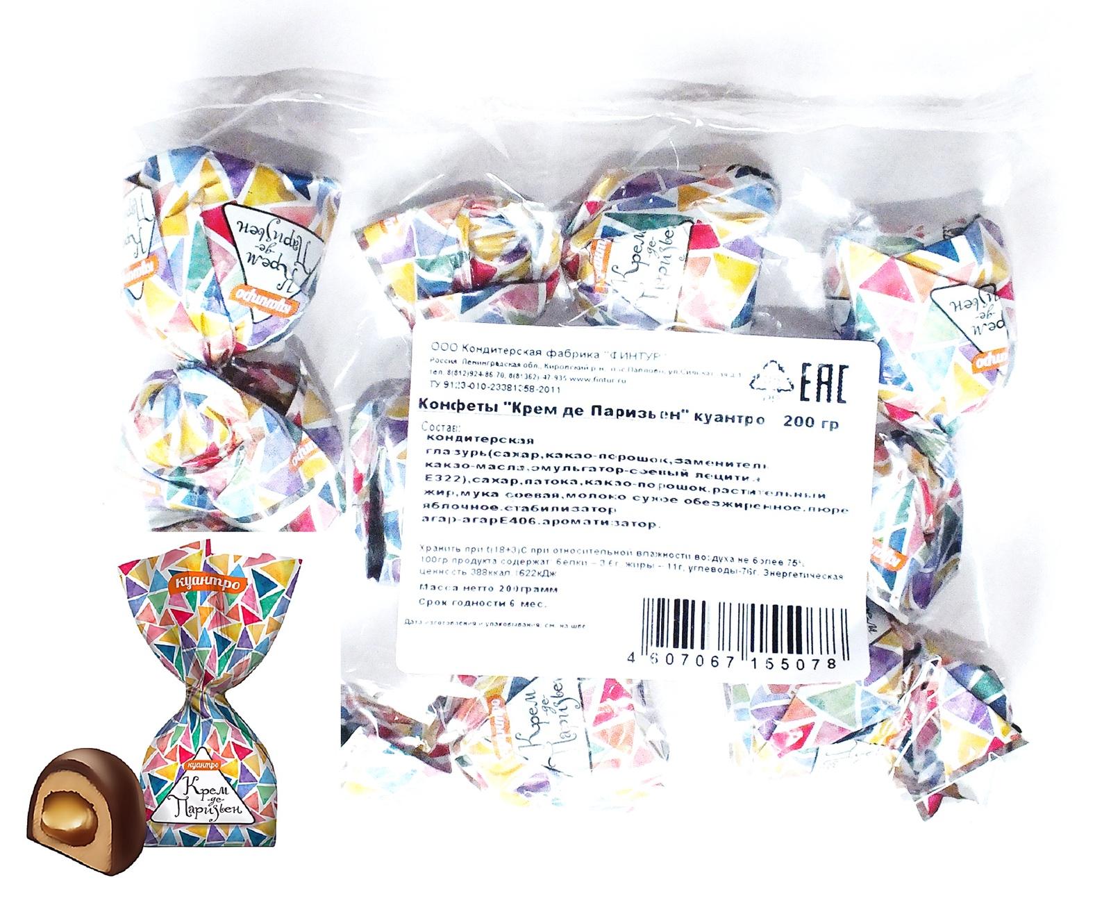 Конфеты ФинТур Крем-де-Паризьен куантро (с фруктовой начинкой и ароматом куантро) 200г, 200 цена