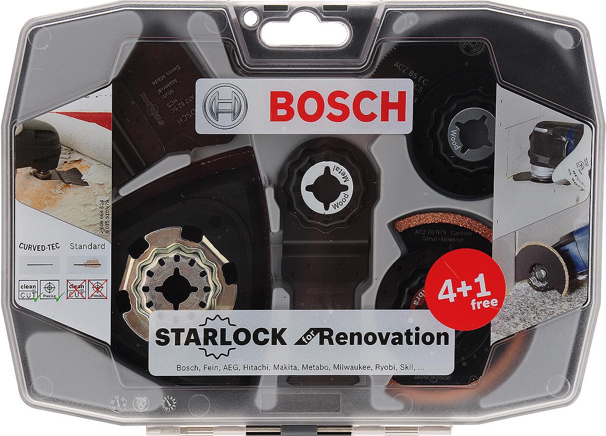 Набор оснастки Bosch Starlock, универсальный, 5 предметов