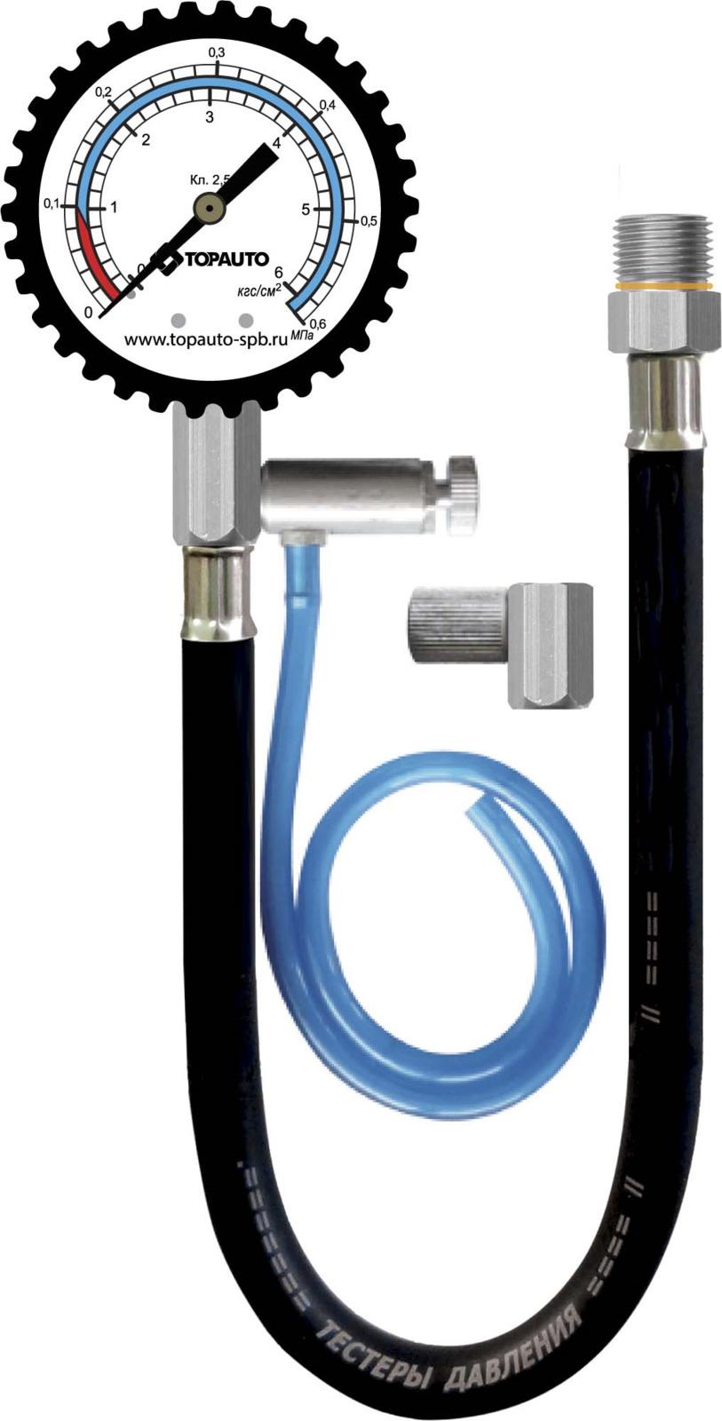 Фото - Измеритель давления топлива Топ Авто Топливомер Плюс, 13121 авто