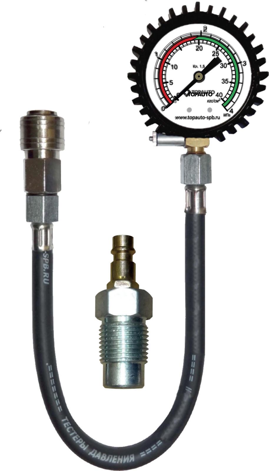 Компрессометр Топ Авто для дизельных двигателей G-324D, 11544, аналог набора про дизель
